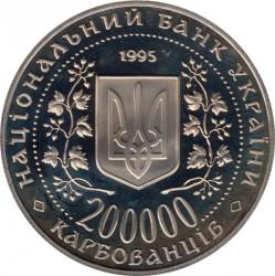 Moneta > 200.000karbowańców, 1995 - Ukraina  (Bohdan Chmielnicki) - reverse