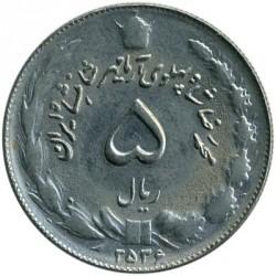 מטבע > 5ריאל, 1977-1978 - איראן  - obverse