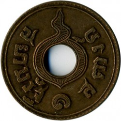 Монета > 1сатанг, 1908-1937 - Таиланд  - obverse