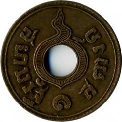 Монета > 1сатанг, 1908-1937 - Таиланд  - reverse