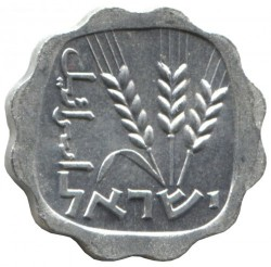 Մետաղադրամ > 1ագորա, 1960-1980 - Իսրայել  - obverse