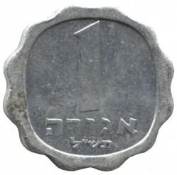 Monēta > 1agors, 1960-1980 - Izraēla  - reverse