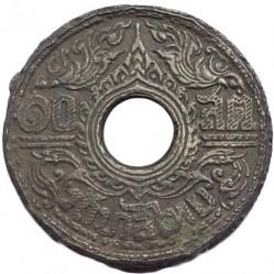 Coin > 10satang, 1942 - Thailand  - reverse