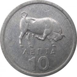 Монета > 10лепт, 1976-1978 - Греція  - reverse