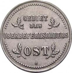 Кованица > 1копељка, 1916 - Немачка  - obverse