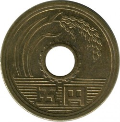 Coin > 5yen, 1995 - Japan  - obverse