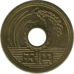 Coin > 5yen, 1995 - Japan  - reverse