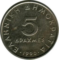 Mynt > 5drakmer, 1982-2000 - Hellas  - obverse
