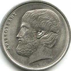 Mynt > 5drakmer, 1982-2000 - Hellas  - reverse