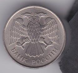 Moneda > 20rubles, 1993 - Rússia  (Cuproníquel /no-magnètica/) - obverse