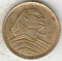 Monedă > 1milliemă, 1956-1958 - Egipt  - obverse