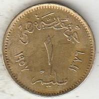 Monedă > 1milliemă, 1956-1958 - Egipt  - reverse