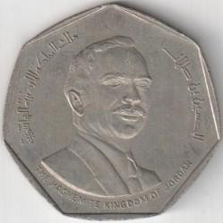 Moneta > ½dinar, 1980 - Giordania  (1400° anniversario dell'Egira) - obverse