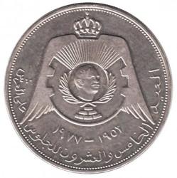 Moneta > ¼dinar, 1977 - Giordania  (25° anniversario - Adesione del re Hussein ) - obverse