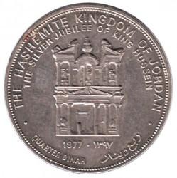 Moneta > ¼dinar, 1977 - Giordania  (25° anniversario - Adesione del re Hussein ) - reverse