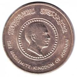 Moneta > 1dinar, 1985 - Giordania  (50° anniversario - Nascita del re Hussein di Giordania) - obverse