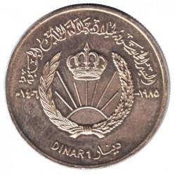 Moneta > 1dinar, 1985 - Giordania  (50° anniversario - Nascita del re Hussein di Giordania) - reverse
