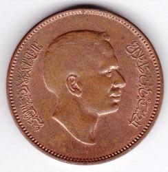 سکه > 5فلس, 1968-1975 - اردن  - obverse