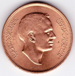 سکه > 10فلس, 1968-1975 - اردن  - obverse