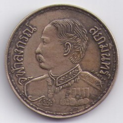 Coin > 1baht, 1908 - Thailand  - obverse