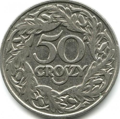 Сколько стоит монета 50 groszy 1923 музыка проверенная временем