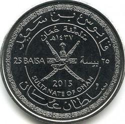 Moneta > 25baisa, 2015 - Oman  (45th Anniversary of the Sultanate) - obverse