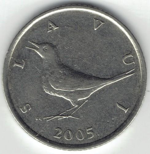 zinc ! 2017 Croatia coin 2 Kune Croatian text -TUNJ nickel Copper