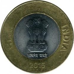 Mynt > 10rupier, 2011-2018 - India  - obverse