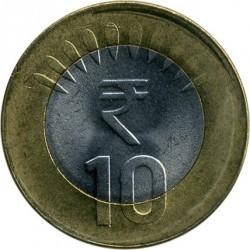 Mynt > 10rupier, 2011-2018 - India  - reverse