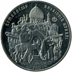 Münze > 50Tenge, 2015 - Kasachstan   (Eastern Tale - Nasreddin) - obverse