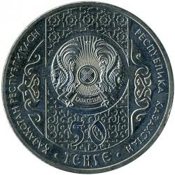 Münze > 50Tenge, 2015 - Kasachstan   (Eastern Tale - Nasreddin) - reverse