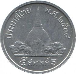 Coin > 5satang, 1987-2007 - Thailand  - reverse