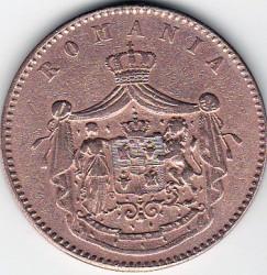 錢幣 > 10巴尼, 1867 - 羅馬尼亞  - obverse