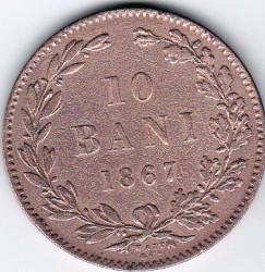 錢幣 > 10巴尼, 1867 - 羅馬尼亞  - reverse