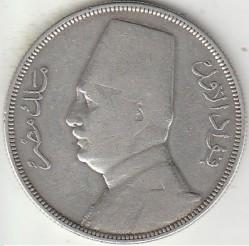 Монета > 10піастрів, 1929-1933 - Єгипет  - obverse