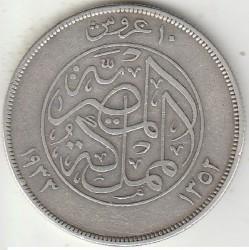 Монета > 10піастрів, 1929-1933 - Єгипет  - reverse