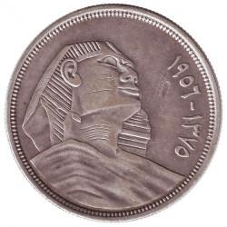Mynt > 20piastres, 1956 - Egypt  - obverse