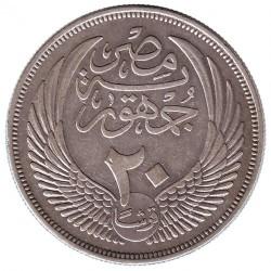 Mynt > 20piastres, 1956 - Egypt  - reverse