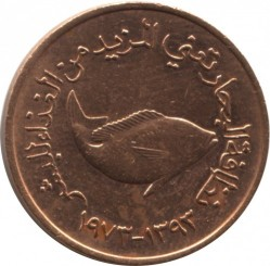Монета > 5філсів, 1973-1989 - ОАЕ  - obverse