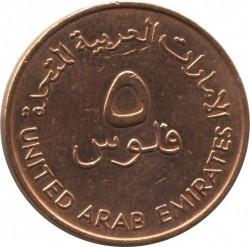 Moneta > 5fils, 1973-1989 - Emirati Arabi Uniti  - reverse