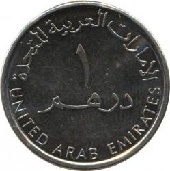 Monēta > 1dirhēms, 2012-2014 - Apvienotie Arābu Emirāti  - reverse