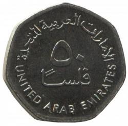 Moeda > 50fils, 2013-2017 - Emirados Árabes Unidos  - reverse