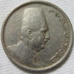 Монета > 5мілімів, 1924 - Єгипет  - obverse
