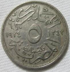 Монета > 5мілімів, 1924 - Єгипет  - reverse