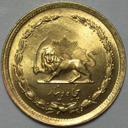 מטבע > 50דינר, 1979 - איראן  - reverse