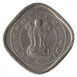 Монета > 2анны, 1950-1955 - Индия  - obverse