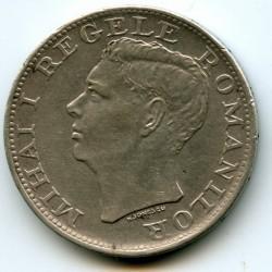 Coin > 500lei, 1944 - Romania  - obverse