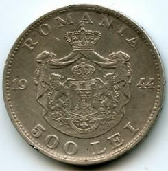 Coin > 500lei, 1944 - Romania  - reverse