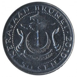 Munt > 50sen, 1993-2014 - Brunei  - obverse