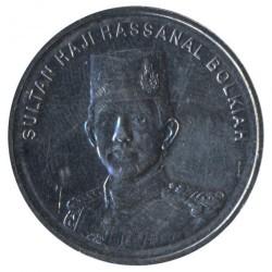 Munt > 50sen, 1993-2014 - Brunei  - reverse